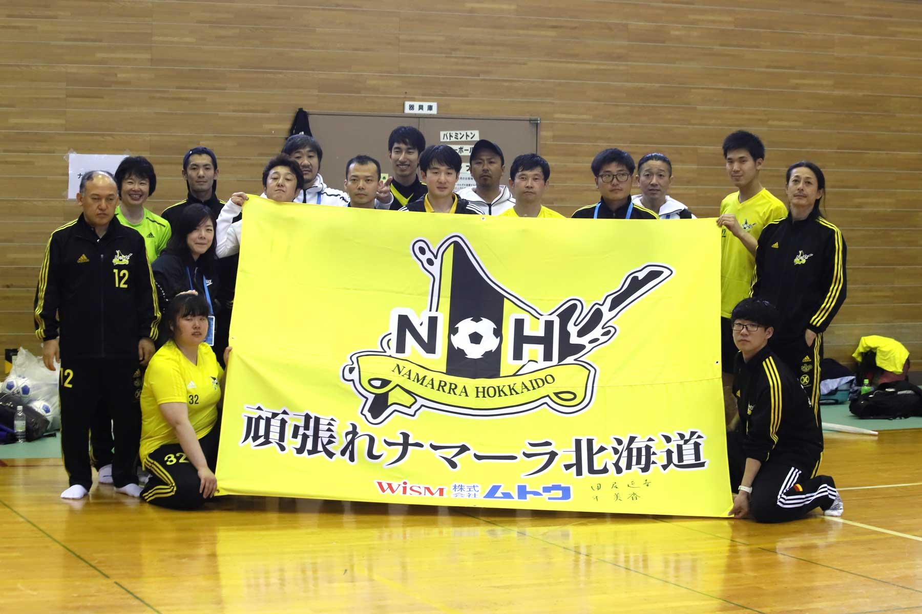 ナマーラ北海道の活動について